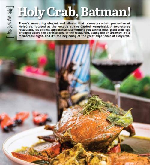 Holy Crab, Batman!